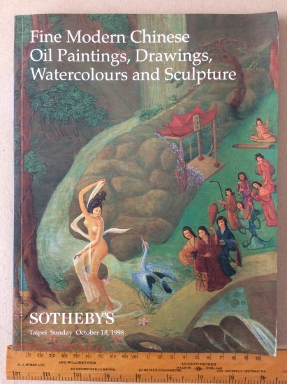 Sotheby's catalogue. Fine Modern Chinese Oil Paintings, Drawings, Watercolours and Sculpture, Taipei, Taiwan October 18th 1998.