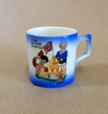 1940's Child's mug The sand castle